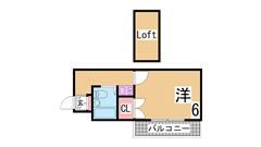 家具家電付き 敷金礼金0円 インターネット無料 人気のロフト付き  203の間取