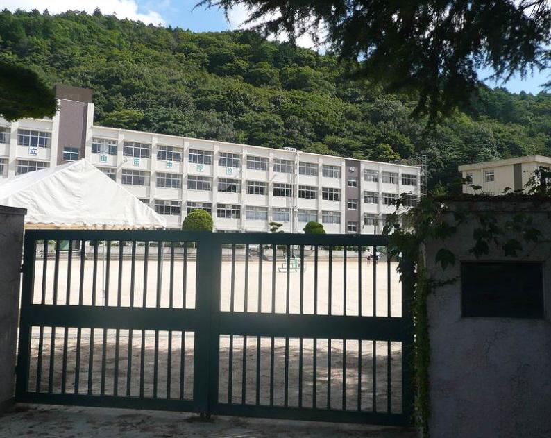 物件番号: 1111286024 Jグランデ神戸谷上  神戸市北区谷上西町 1DK ハイツ 画像21