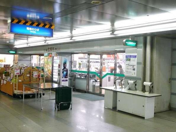 物件番号: 1111286024 Jグランデ神戸谷上  神戸市北区谷上西町 1DK ハイツ 画像25