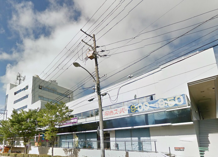 物件番号: 1111283237 レガロ鈴蘭 Ⅱ棟  神戸市北区杉尾台1丁目 2LDK ハイツ 画像25