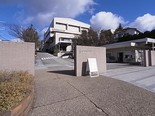 物件番号: 1111283237 レガロ鈴蘭 Ⅱ棟  神戸市北区杉尾台1丁目 2LDK ハイツ 画像23