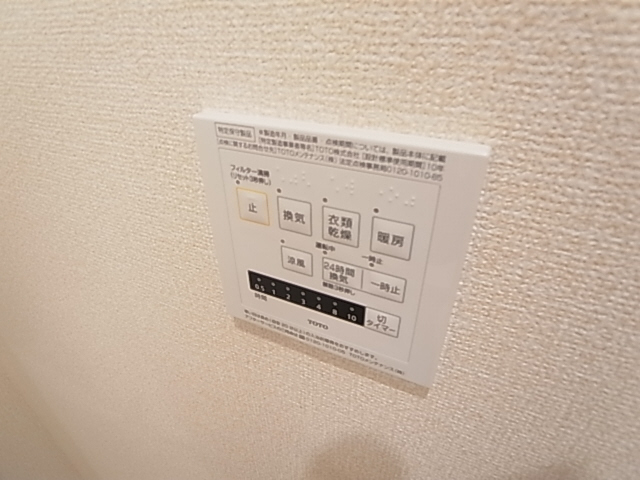 物件番号: 1111283237 レガロ鈴蘭 Ⅱ棟  神戸市北区杉尾台1丁目 2LDK ハイツ 画像16