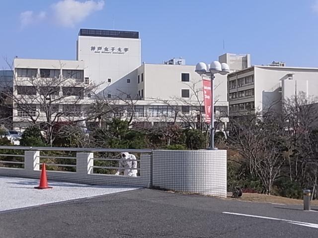 物件番号: 1111288753  神戸市須磨区松風町5丁目 1K マンション 画像23