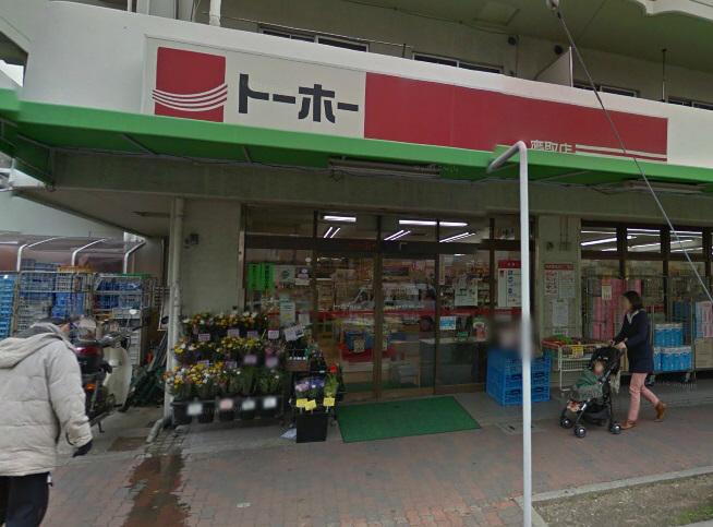 物件番号: 1111296351 Lane須磨  神戸市須磨区小寺町2丁目 1LDK アパート 画像25